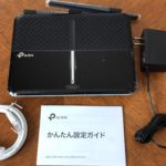 WiFiルーターを「TP-Link AC2600 Archer A10」に新調!驚きの結果が!!