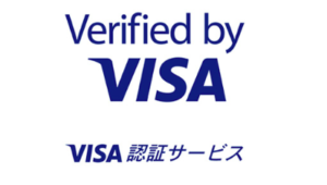 VISA認証サービスのパスワードを毎回忘れる・何故かできない方に朗報!ワンタイムパスワードの設定方法解説