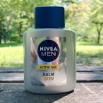 30過ぎたら男性の肌も乳液が必要|ニベアメンズ商品がおすすめ