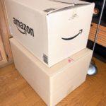 【Amazon輸出FBA日記】6日目 仕入れで大失敗|商品がでか過ぎて二箱になる