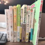 僕がうつ病から回復するのに助けられた本10選