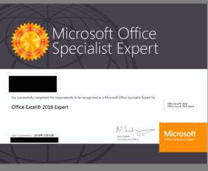 エクセル嫌いがMOSエキスパートExcel2016を一発合格した方法