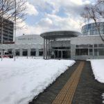 札幌市西区体育館トレーニングジムを利用してきた|本格的な筋トレは難しいかも